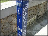 images/stories/20080427_Tajlandia_Niedziela/640_Fot12_IMG_1859_SlupekTsunami_1.JPG
