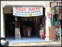 images/stories/20080428_Tajlandia_Poniedzialek/640_Fot21_IMG_8831_AsianBatik.JPG