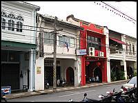 images/stories/20080428_Tajlandia_Poniedzialek/640_Fot26_IMG_8842_ChrzescijanskaKaplica.JPG