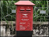 images/stories/20080428_Tajlandia_Poniedzialek/640_Fot32_IMG_8864_SkrzynkaPocztowa.JPG