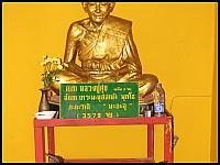 images/stories/20080428_Tajlandia_Poniedzialek/640_Fot40_IMG_8909_WnetrzeKaplicy.JPG