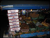 images/stories/20080428_Tajlandia_Poniedzialek/640_Fot56_IMG_9066_Owoce.JPG
