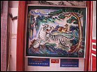 images/stories/20080503_Tajlandia_Sobota/640_Fot142_IMG_9662_TaoWnetrze_Fresk.JPG