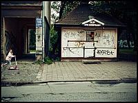 images/stories/20110814_Wrzeszcz/800_Foto-0023_SpozMonopol.jpg
