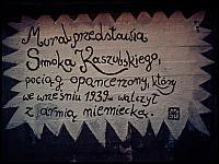images/stories/20110814_Wrzeszcz/800_Foto-0039_Smok.jpg