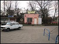 images/stories/20110815_OliwaMojeMiejsce/800_img_2881_BarPiwnyOliwski.jpg