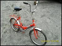 images/stories/20111121_RoweryRometKatalog/Wigry/800_WigryCzerwony.jpeg
