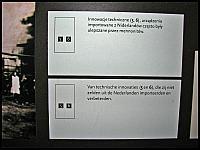 images/stories/20120318_ZulawyMuzeum/800_IMG_4615_InnowacjeTechniczne_zm.JPG