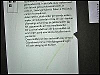 images/stories/20120318_ZulawyMuzeum/800_IMG_4656_DrabinaJakubowa_zm.JPG
