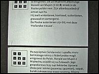 images/stories/20120318_ZulawyMuzeum/800_IMG_4664_RonaldVanMuyen_zm.JPG
