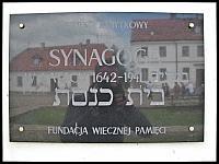 images/stories/20120714_Biebrza/640_IMG_7340_SynagogaTablica_v1.JPG
