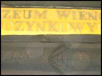 images/stories/2014/20140707_WieprzZamosc/750_IMG_4220_MuzeumWiencowDozynkowych_v1.JPG