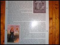 images/stories/2014/20140707_WieprzZamosc/750_IMG_4256_HistoriaCudownegoObrazka_v1.JPG