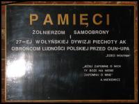 images/stories/2014/20140708_Zamosc/750_IMG_4369_PamieciWolynskiej_v1.JPG