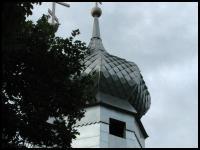images/stories/2014/20140709_ZamoscDubienka/750_IMG_4695_Dubienka_v1.JPG