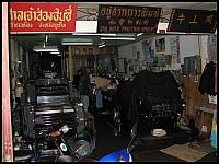 images/stories/20080428_Tajlandia_Poniedzialek/640_Fot27_IMG_8843_Drukarnia_Upal.JPG