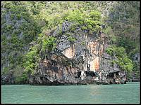 images/stories/20080501_Tajlandia_czwartek/640_Fot98_IMG_9363_Wysepka.JPG