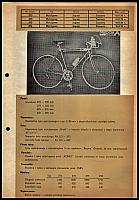 images/stories/20110128_RoweryRomet/640_20120808_RometKatalog_273_Jaguar_zm.png