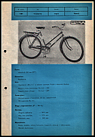 images/stories/20120831_KatalogProduktow/640_20120808_RometKatalog_1107_Jagna_zm.png