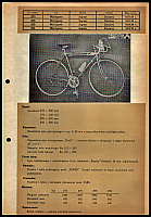 images/stories/20120831_KatalogProduktow/640_20120808_RometKatalog_273_Jaguar_zm.png