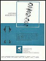 images/stories/20130605_KatalogCzesciZZR/480_LozyskaKierownicy_a.jpg