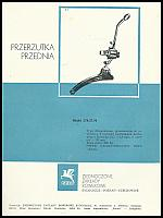 images/stories/20130605_KatalogCzesciZZR/480_PrzerzutkaPrzednia_a.jpg