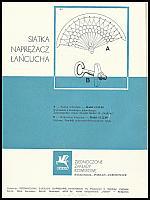 images/stories/20130605_KatalogCzesciZZR/480_Siatka_NaprezaczLancucha_a.jpg