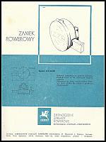 images/stories/20130605_KatalogCzesciZZR/480_ZamekRowerowy.jpg